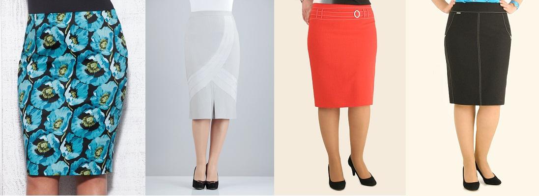 Купить классическую юбку большого размера