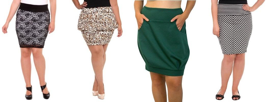 Купить короткие юбки больших размеров