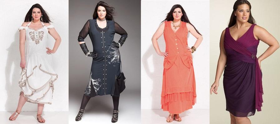 Одежда Для Полных Женщин С Фигурой Груша