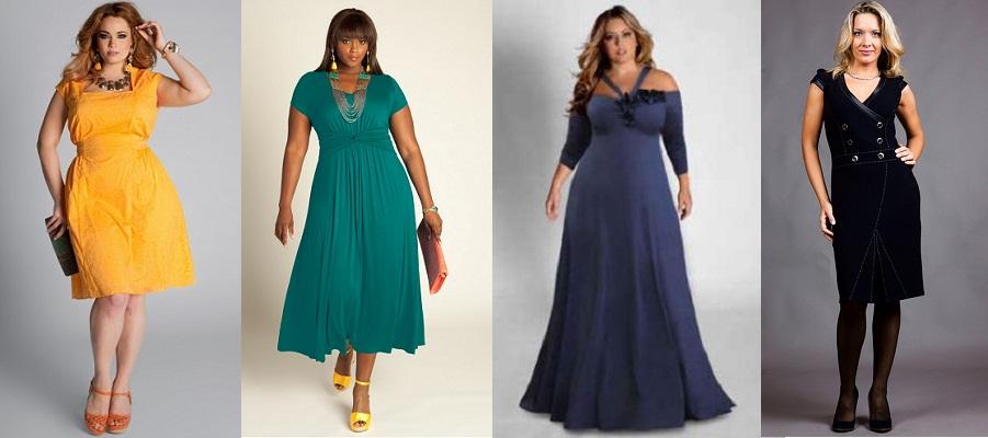 Модели платьев на полную фигуру
